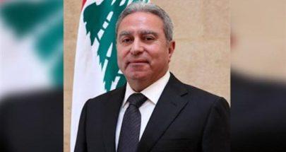 """""""الشؤون الإجتماعية"""": لا استمارات لمنح مساعدات مالية فورية للبنانيين image"""
