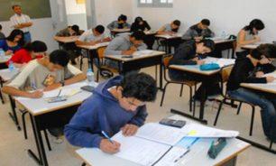 """هل تجرى امتحانات """"البريفيه"""" فعلاً؟ image"""