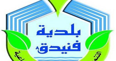بلدية فنيدق شددت على منع صيد طيور السنونو والخطاف المهاجرة image