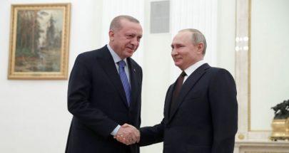 بوتين وإردوغان سيناقشان الوضع في سوريا الأسبوع المقبل image