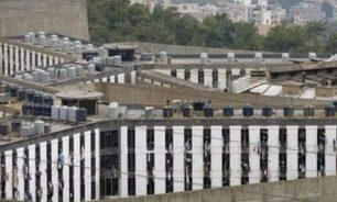 ما جديد حالات فيروس كورونا في السجون؟ قوى الأمن توضح image