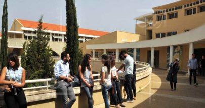 """أساتذة """"اللبنانية"""" يعلنون الإضراب الثلاثاء والاربعاء 3 و4 تشرين الثاني image"""