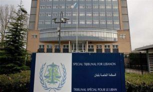 """المحكمة الدولية تستدعي شهوداً بقضايا """"حمادة والمر وحاوي"""" image"""