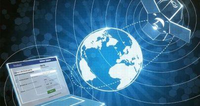 شبكة التحول الرقمي: لعدم اقرار القانون المقترح حول اعتماد التدريس الرقمي عن بعد image