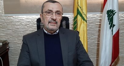 حسن عز الدين: نعتز بعلاقتنا مع إيران image