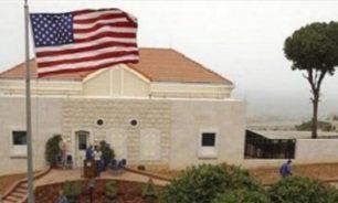 تعليقٌ من السفارة الأميركية على أحداث بيروت image