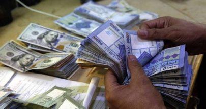 عن العقوبات وأموال المودعين؟ image