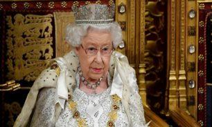 عجز بالملايين... «كورونا» يضرب أرباح العائلة المالكة البريطانية image