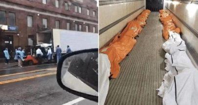 """بسبب كورونا.. """"فيديو شاحنة الجثث"""" يثير الذعر في نيويورك image"""
