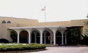 إغلاق مداخل القصر الجمهوري في بعبدا... إستنفار كبير للجيش ومكافحة الشغب image