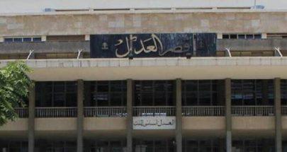 """هذا ما إعترف به """"حامل القنبلتين"""" في عدلية بيروت! image"""