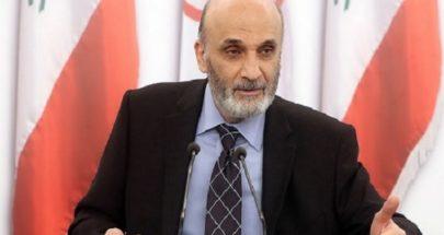 جعجع: كل ما ارتفع صوت الحرية... لبنان مستهدف! image