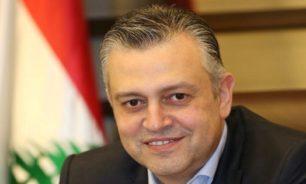نائب المستقبل يطل من منبر بهاء الحريري image