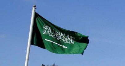 السعودية: أي اتفاق نووي مع إيران يجب أن يحافظ على عدم انتشار الأسلحة image