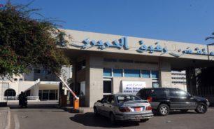 تقرير مستشفى الحريري: 64 اصابة في العزل و35 حالة شفاء تام image