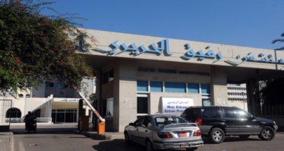 التقرير اليومي لمستشفى الحريري: 406 فحوص وحالة وفاة image