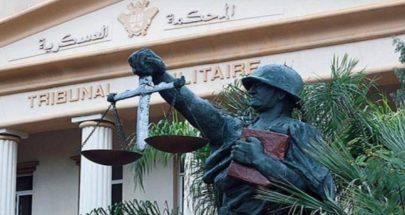 تعليق الجلسات في المحاكم العسكرية.. فما هو السبب؟ image