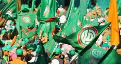 المكتب التربوي لحركة أمل ناشد مجذوب ووزني تأمين حقوق المعلمين image