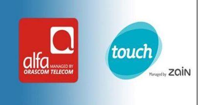 انقطاع شبكة الاتصالات MTC وALFA عن العمل في الهرمل image