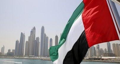 الجابر: الإمارات ملتزمة بجهود التنمية المستدامة بعد كورونا image