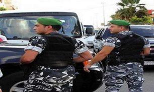 أوامر فورية لقوى الأمن لإبعاد المدنيين عن ممتلكات مكتّف image