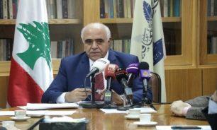 القصيفي استنكر الاعتداء على الجيش... image