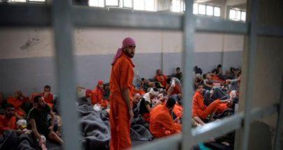 سجناء من داعش سيطروا على جزء من سجن في الحسكة... وفرار عدد منهم image