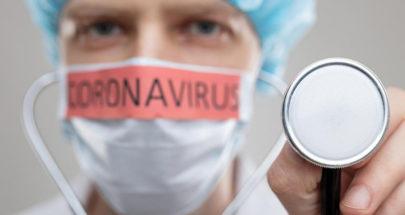 مستشفى اوتيل ديو: استقبال 8 حالات جديدة مصابة بكورونا image