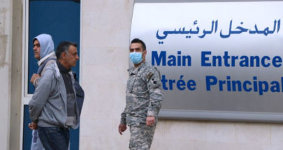 هذه مرتبة لبنان في السلم العالمي لعدد الإصابات image