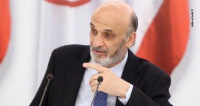 جعجع التقى سفير تركيا image
