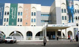مستشفى الحريري: 80 إصابة وحالة وفاة واحدة image
