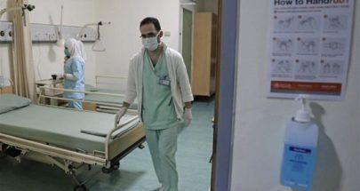 الصين تسجل 31 إصابة جديدة بفيروس كورونا image