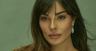 رغم الحجر المنزلي.. نادين نجيم تحتفل بعيد ميلاد ابنتها image