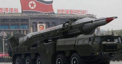 كوريا الشمالية: اختبرنا قاذفات صواريخ متعددة فائقة الضخامة image