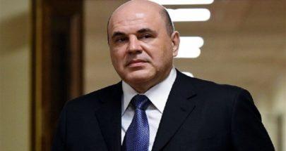 رئيس الوزراء الروسي يطلب من حكام المناطق فرض قيود على التنقلات image