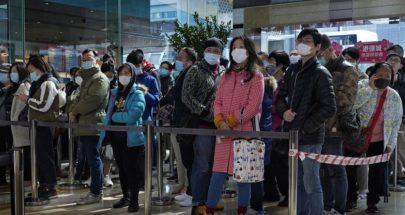 اليابان تنصح مواطنيها بعدم السفر إلى ثلث دول العالم image