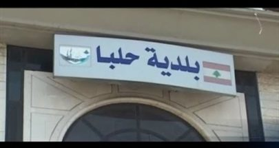 الاشكال الذي وقع في حلبا بين مرافقي النواب وأبناء المنطقة image