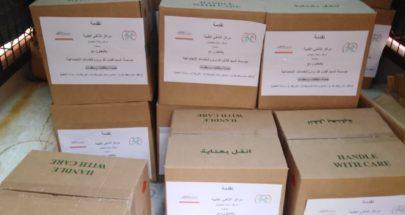 توزيع ٦٠٠ حصة من المواد التنظفية والمعقمات في قضاء صيدا image