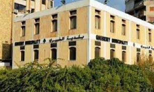 بلدية الغبيري: المنطقة ليست بؤرة وبائية والإصابات معروفة المصدر image