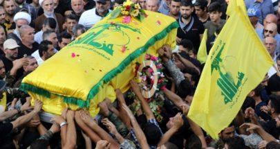 وصول جثمامين حزب لله الى مدينة الهرمل قبل قليل ...الحدود السورية image