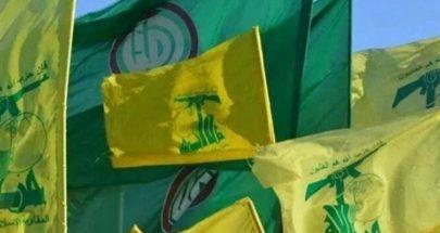 اجتماع لحركة أمل وحزب الله ناقش خطة النفايات image