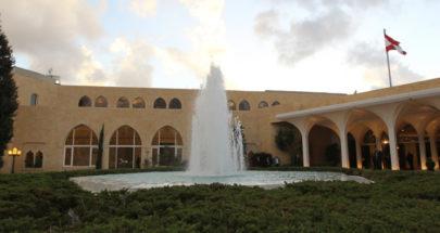 اجتماعان غدا في القصر الجمهوري image
