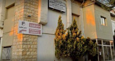 مستشفى بشري: 23 حالة كورونا في القضاء image