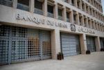 هل يخفض مصرف لبنان مستوى احتياطي النقد الأجنبي الإلزامي؟ image