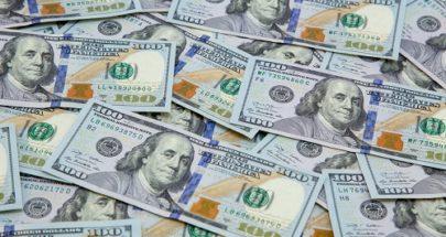 كم سجّل سعر صرف الدولار في السوق السوداء اليوم؟ image