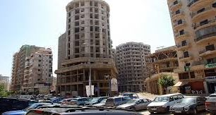 تعميم من بلدية برج البراجنة image