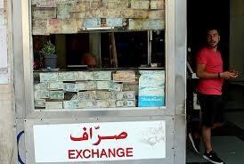 كم بلغ سعر صرف الدولار في نهاية هذا الشهر؟ image
