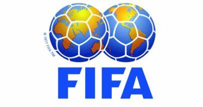 """""""فيفا"""" يسمح لمزدوجي ومتعددي الجنسية بتغيير المنتخبات الوطنية لكن بشروط image"""