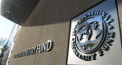 صندوق النقد: الركود العميق مسلما به في اوروبا بسبب العواقب الاقتصادية لكورونا image