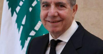 وزني: الحكومة ملتزمة بإخراج لبنان من الأزمة image